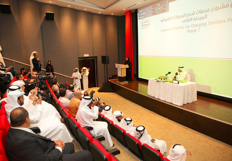 Kahramaa launches Electric Car 3 [qatarisbooming.com].jpg