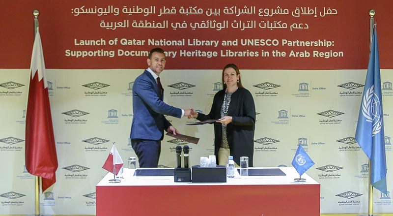QNL and UNESCO to support 2 [qatarisbooming.com].jpg