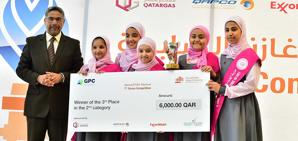 QU announces winners 2 [qatarisbooming.com].jpg