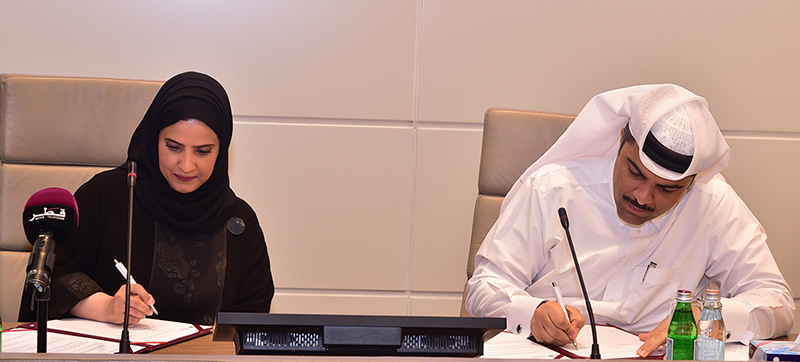 QU and Nama sign collaborative 2 [qatarisbooming.com].jpg