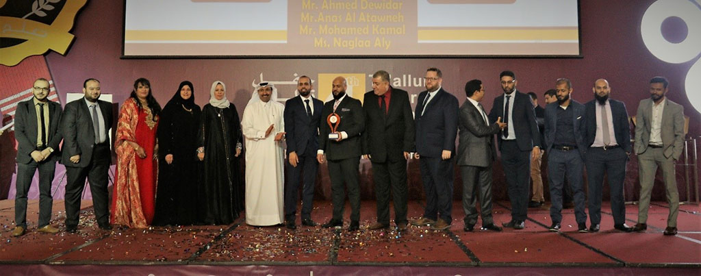 4th Ta'allum Awards celebrates 3 [qatarisbooming.com].jpg