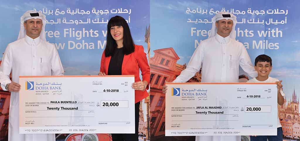 Doha Bank announces the lucky 2 [qatarisbooming.com].jpg