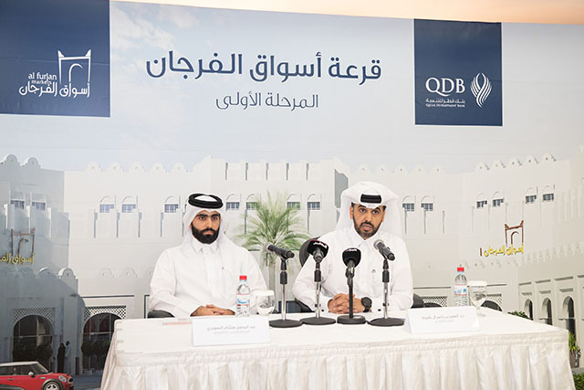 QDB announces accepting applications 2 [qatarisbooming.com].jpg