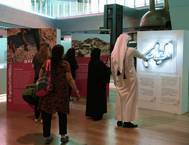 EAA Foundation's moving exhibition 2 [qatarisbooming.com].jpg