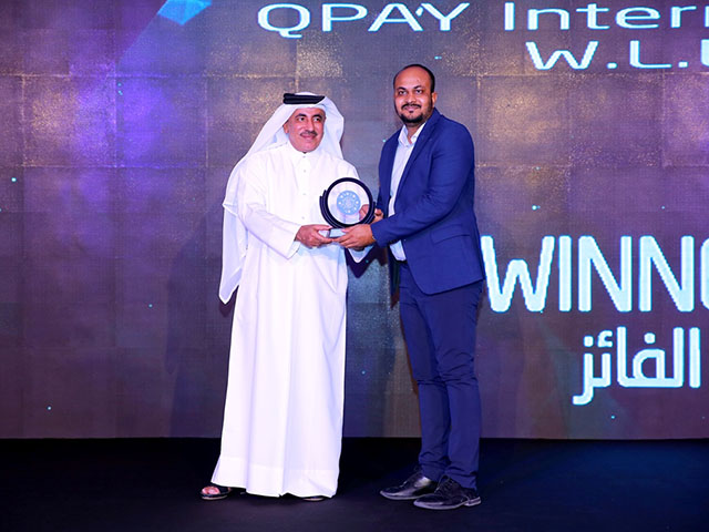 QPAY International named one 2 [qatarisbooming.com].jpg