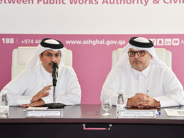 The Public Works Authority and 2 [qatarisbooming.com].jpg
