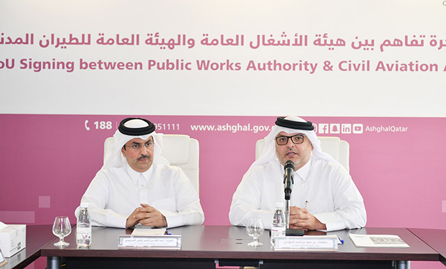 The Public Works Authority and 3 [qatarisbooming.com].jpg