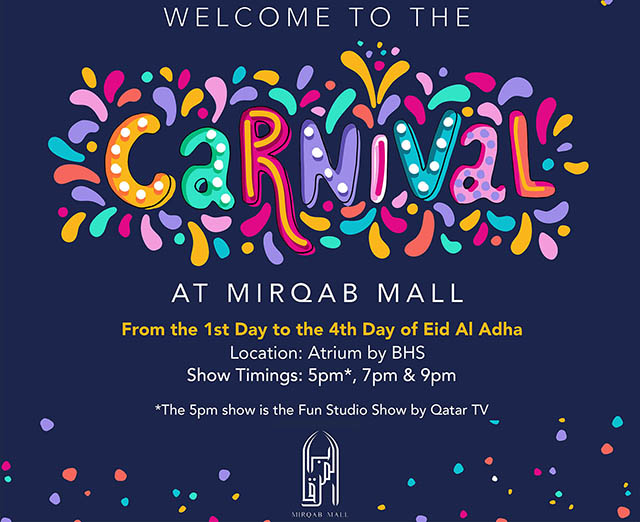 Mirqab Mall brings the carnival 3 [qatarisbooming.com].jpg