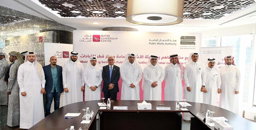 QLC and Ashghal sign collaborative 2 [qatarisbooming.com].jpg