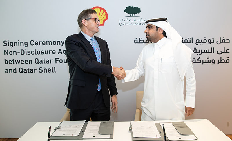 Qatar Foundation signs health 3 [qatarisbooming.com].jpg