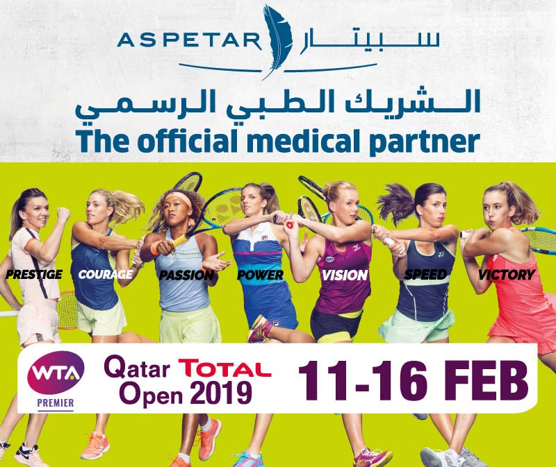 Aspetar provides medical services 2 [qatarisbooming.com].jpg