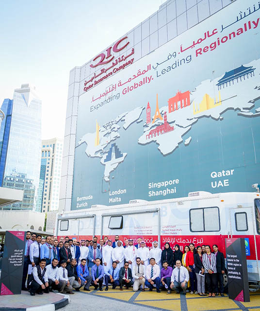 Qatar Insurance Group holds 3 [qatarisbooming.com].jpg