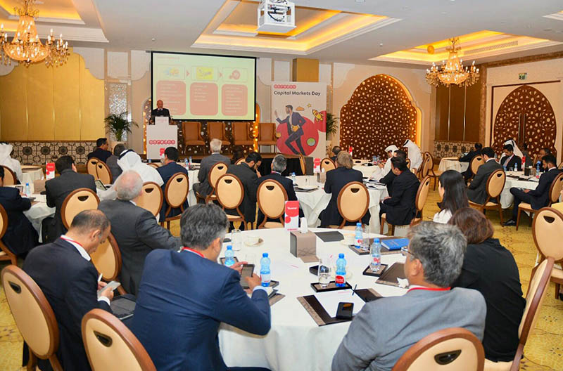 Ooredoo Group hosts its annual 3 [qatarisbooming.com].jpg