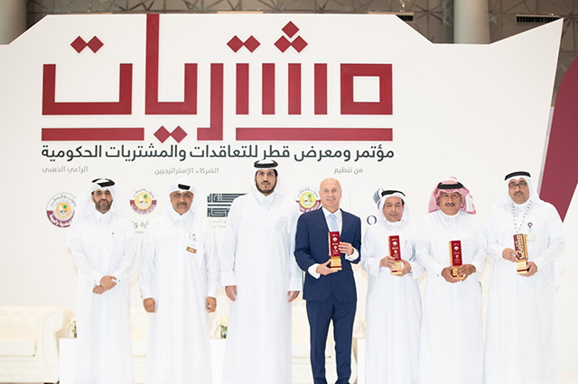 QDB kicks off the 4th edition 2 [qatarisbooming.com].jpg