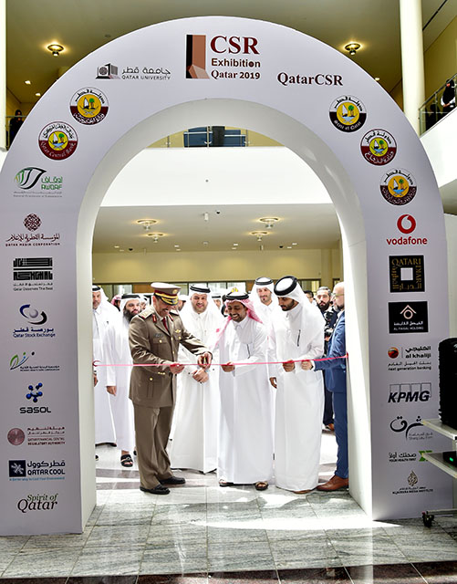 Qatar University launches 7th CSR Report and 3rd Exhibition and honors HE Sheikha Al-Mahmoud ...