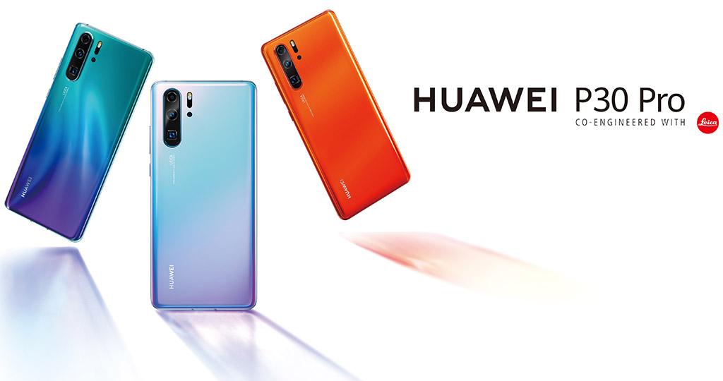 Meet the HUAWEI P30 Pro 3 [qatarisbooming.com].jpg