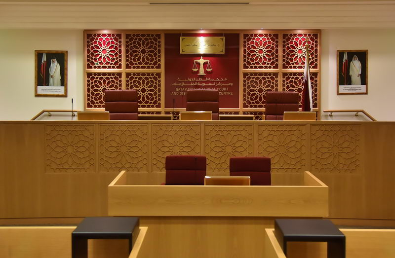 Qatar International Court contributes [qatarisbooming.com].jpg