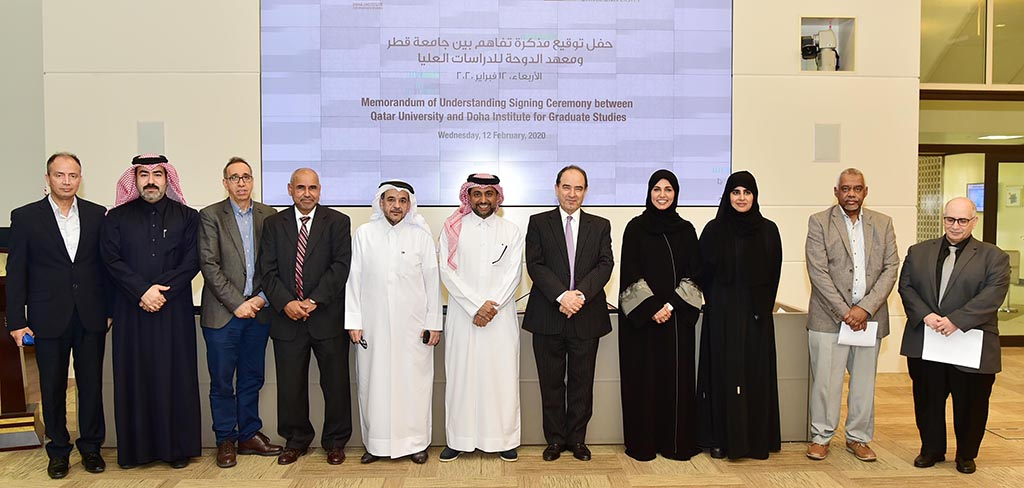 QU signs MoU with Doha Institute 3 [qatarisbooming.com].jpg