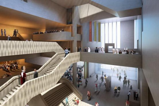 the cultural forum in �msheireb downtown doha� an