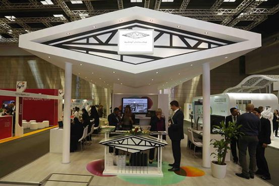Exhibition Stand Awards : Qatar national library wins top design award for