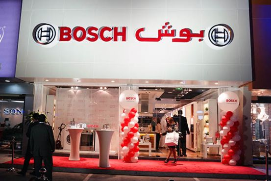 darwish technology launches its flagship store for bosch. Black Bedroom Furniture Sets. Home Design Ideas
