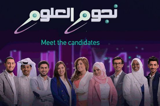 Top twelve young Arab innovators chosen as candidates on