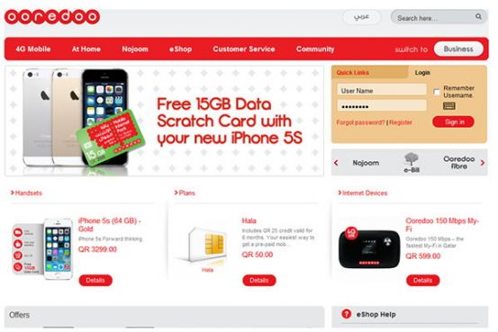 Number of visitors to Ooredoo eShop reaches new high | Qatar