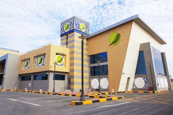 Al Meera completes sale of shares of the capital of Al