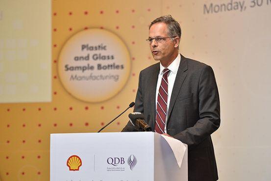 QDB and Qatar Shell reveal 6 new business opportunities to Qatari