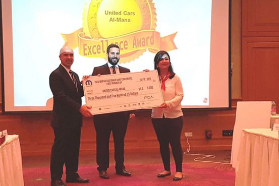 United Cars Almana wins 1st Runner Up Award for CRM | Qatar is Booming