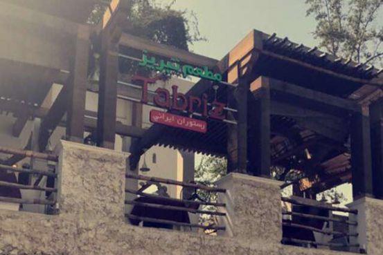Tabriz Restaurant opens its doors at Souq Waqif   Qatar is