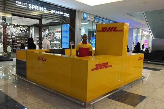 dhl opens new retail service points in mall of qatar qatar is booming. Black Bedroom Furniture Sets. Home Design Ideas