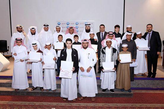 QIB sponsors Quran Recitation Contest for second consecutive year