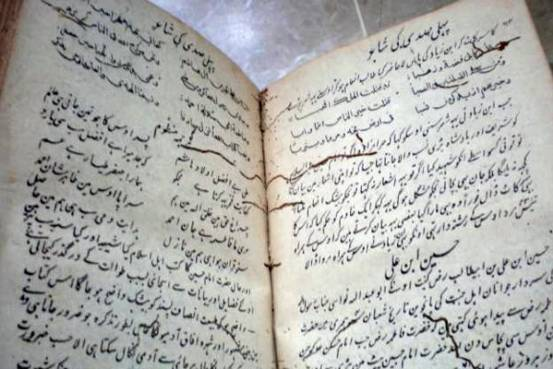Image Result For Islamic Education Fund