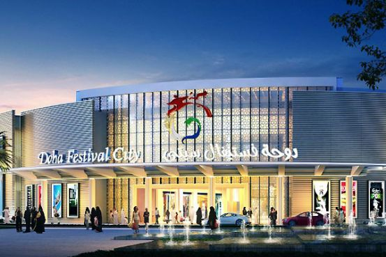 Al Tayer Launch Four New Lifestyle Stores In Doha Festival City Mall Qatar Is Booming