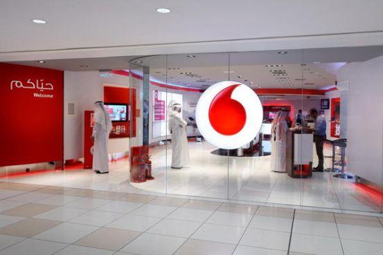 Vodafone announces international calling super offers to for International decor uk