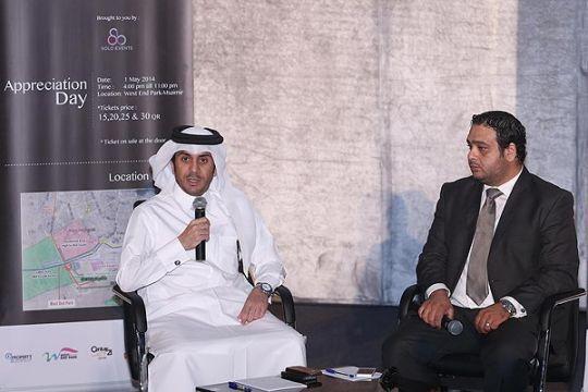 Mana Al Mana   Qatar is Booming