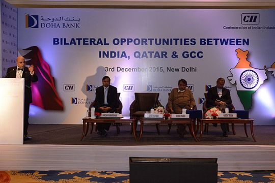 Gulf Co-operation Council | Qatar is Booming