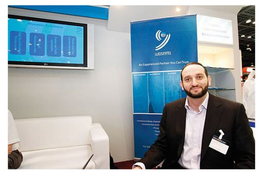systems integrator | Qatar is Booming