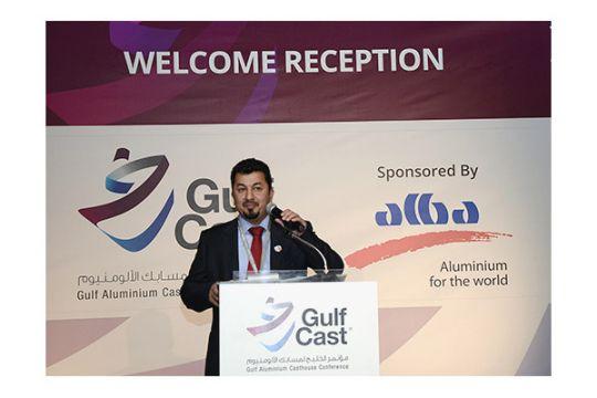 Gulf Aluminium Casthouse | Qatar is Booming