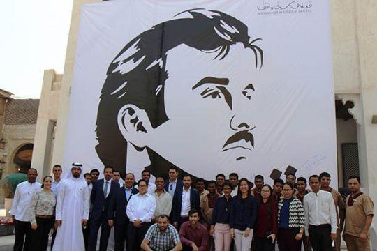 Tamim bin hamad al thani qatar is booming for 31 twenty five boutique
