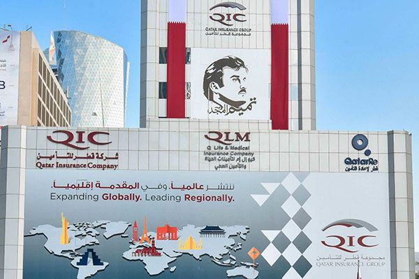 Qatar is Booming